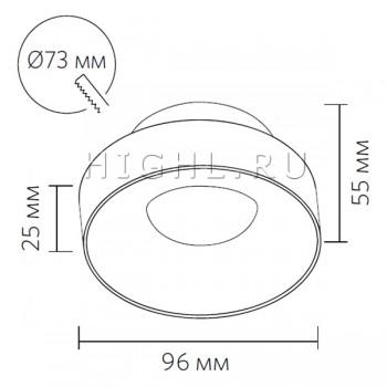 1826 BCH под лампу MR16