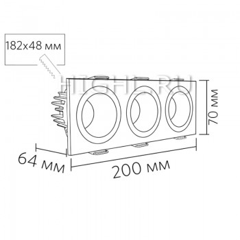CITY MINI W 3FB 18.6W 1662lm