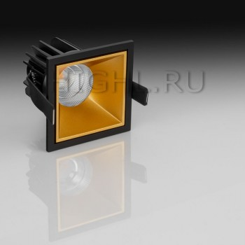 NEW KUB IN GB 11W 730lm Dim
