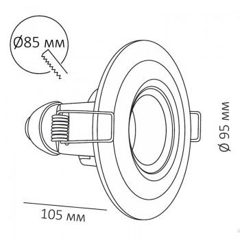 RIM R W под лампу MR16