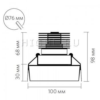 UM 7027 AL 15W 890lm