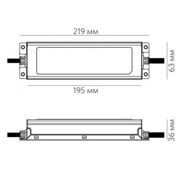 Блок питания ELG-150W-24V