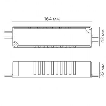 Блок питания ESL-60W-24V
