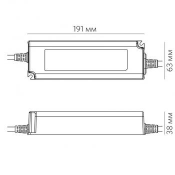 Блок питания LPV-150W-24V