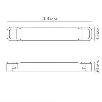 Блок питания LS-120W-24V