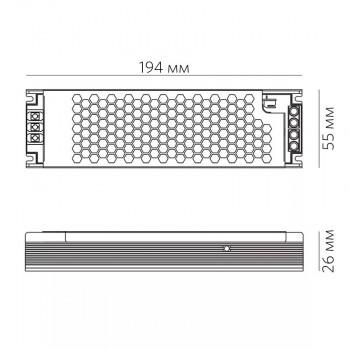 Блок питания UHP-200W-24V
