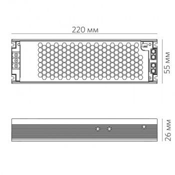 Блок питания UHP-350W-24V