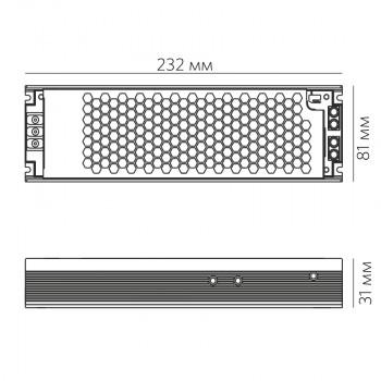 Блок питания UHP-500W-24V