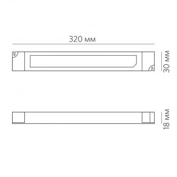 Блок питания US-100W-24V