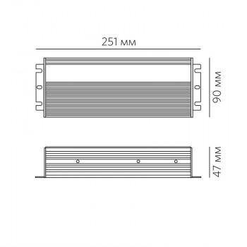 Блок питания VMH-320W-24V