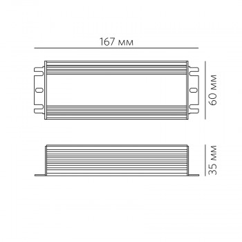 Блок питания VMS-150W-24V
