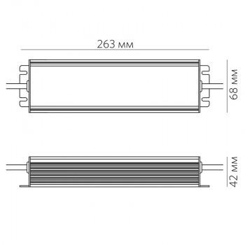 Блок питания VMS-250W-24V