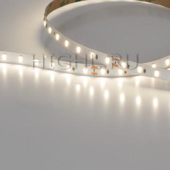 ELITE 72 DW 15W 1774lm (доп. и основной свет)