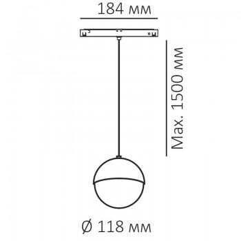 BALL P 12.30 W 12W 980lm