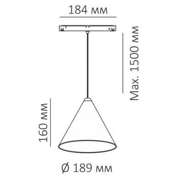CONE P 20.30 B 20W 1780lm