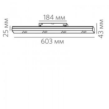 MAT L 20.30 B 20W 1400lm