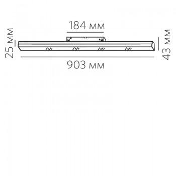 MAT L 30.30 B 30W 2100lm