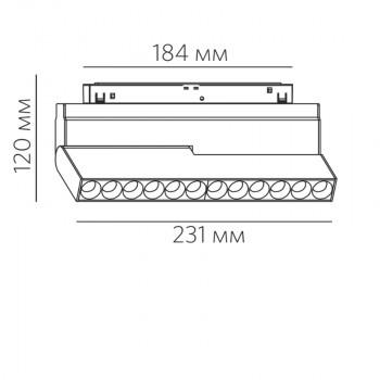POINTER T 15.30 B 15W 1275lm