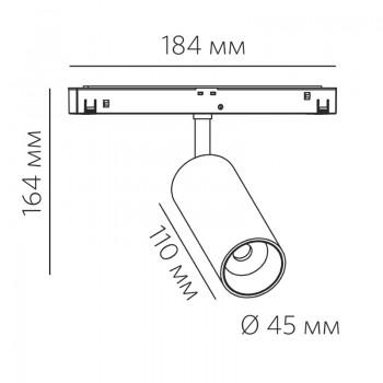 SPIKE 12.30 W 12W 960lm