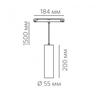 SPIKE P 12.30 B 12W 840lm