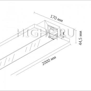 FLAT 50 2000mm