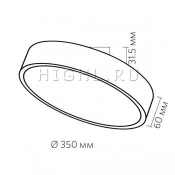 ROTUND T.32 W 32W 2379lm