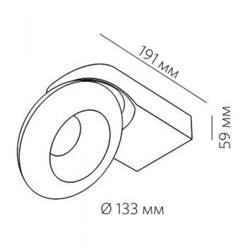 SFERA 1B WB UNO 15W 1553lm