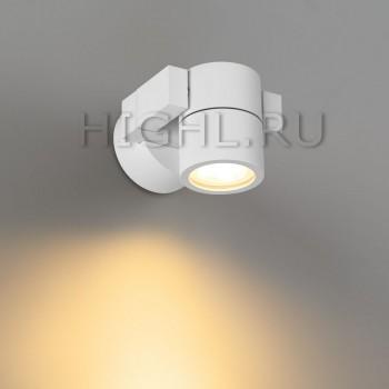 BOK 07 W под лампу MR16 Gu10