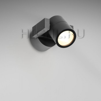 BOK 07 B под лампу MR16 Gu10