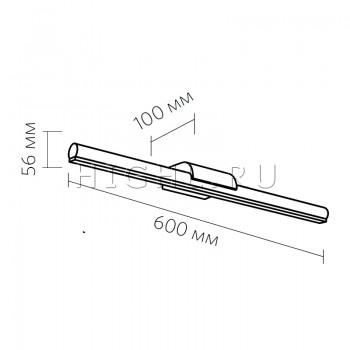 LINE 60 14W 1243lm