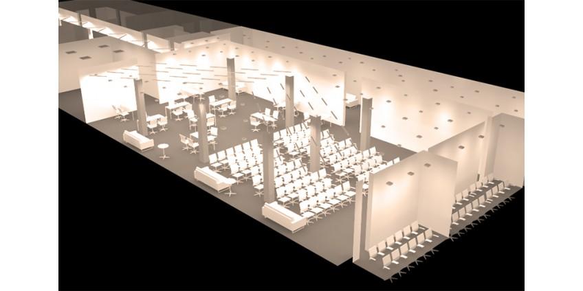 Очередной проект от компании HIGH LIGHT«ВЫСОКИЙ СВЕТ»  – освещение конференц зала.